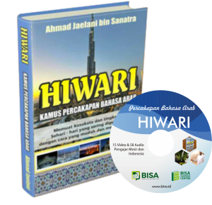CD hiwari book