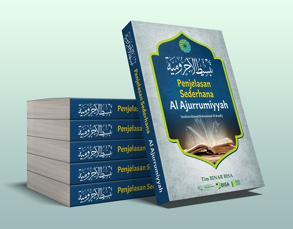 Iklan Ebook Tabsith Al Ajurrmiyyah